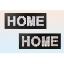 "Toile lumineuse ""Home"""